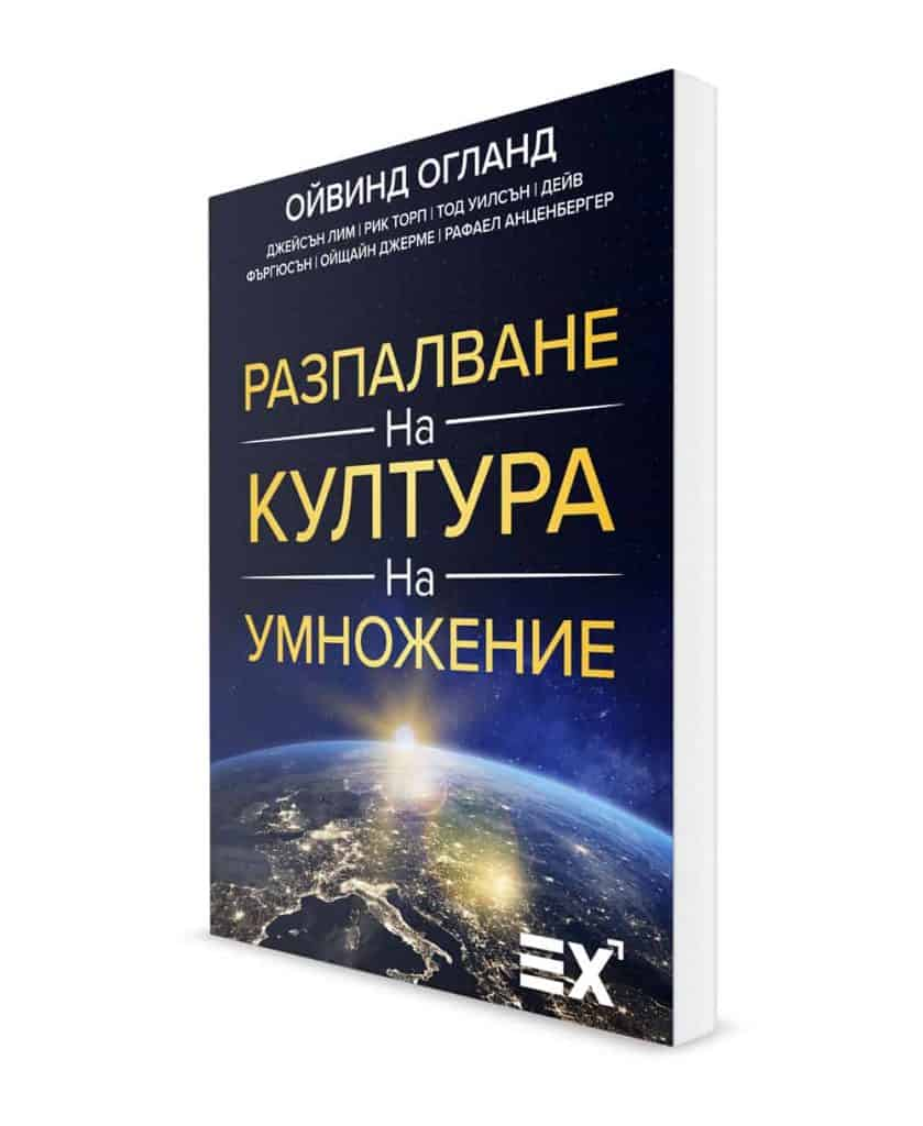 Softcover-004---Expo-BU-3D