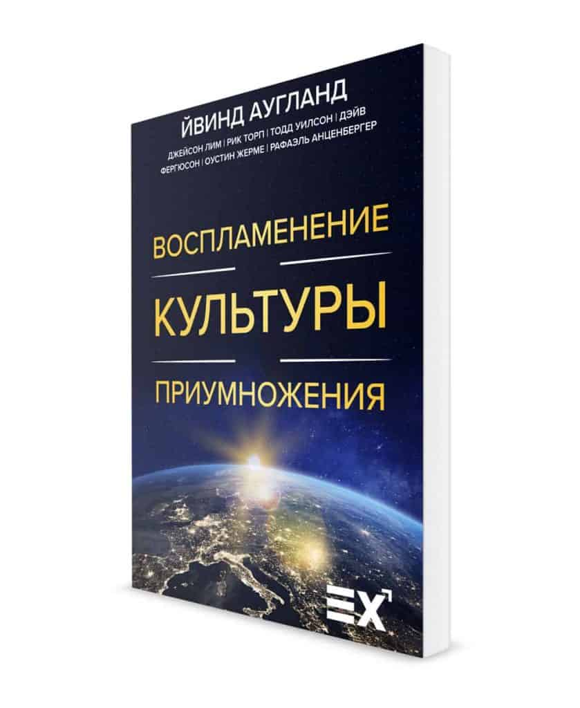 Softcover-004-Expo-RU-3D
